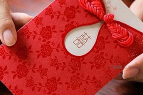 婚礼红包背面怎么写