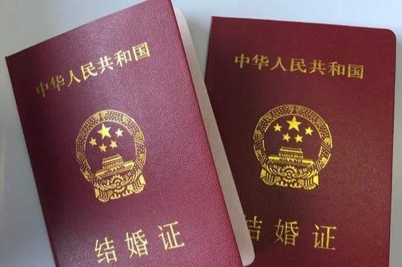 结婚证字号网上查询_身份证可以查到结婚吗 - 中国婚博会官网