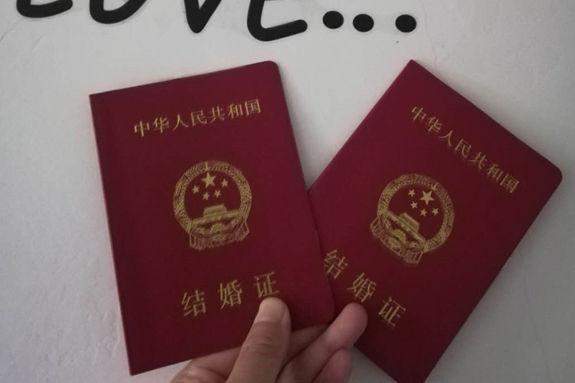 2019领结婚证流程