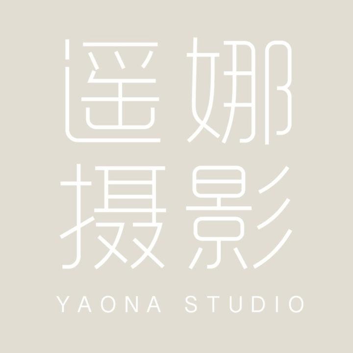 YAONA遥娜摄影