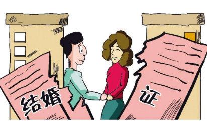 无结婚证的财产分割
