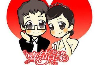 今年什么日子结婚好