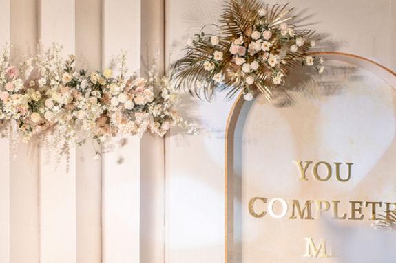 婚礼形式有哪些