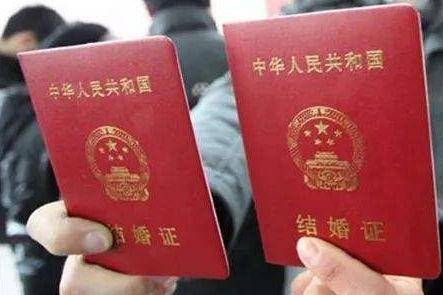 夫妻之间的相处之道_结婚证坏了可以补办吗 需要两个人去吗 - 中国婚博会官网