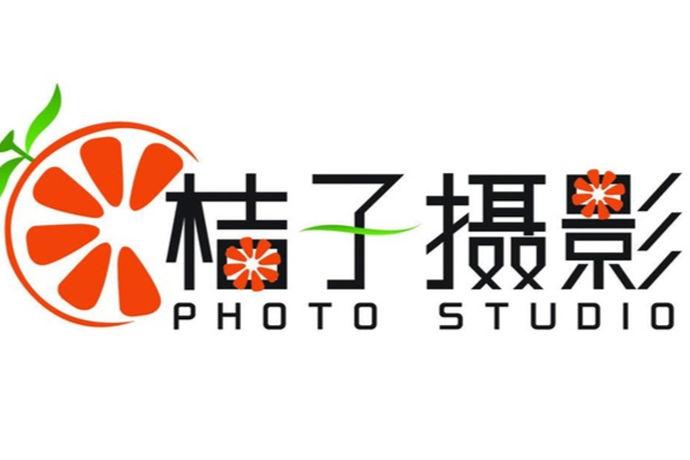 桔子摄影是一家知名的摄影品牌店。桔子摄影,一个以服务及品质著称的中国顶级婚纱摄影工作室。在不同的地区都有桔子摄影的存在,它作为一个有影响力的摄影品牌店,它的分布范围是很广的。因为桔子摄影是中国婚纱顶级摄影店,所以很多人都会选择桔子摄影。那你知道桔子摄影在哪吗?