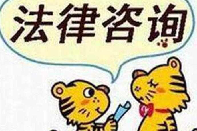 我们都知道中国是一个法治社会,我们做什么事情都需要根据法律来完成的。在我国对于婚姻法也有着很多不同的规定。一部法律的完善总是要靠很多的更改与实践。今天中国婚博会小编为大家带来新婚姻法事实婚姻还存在吗?