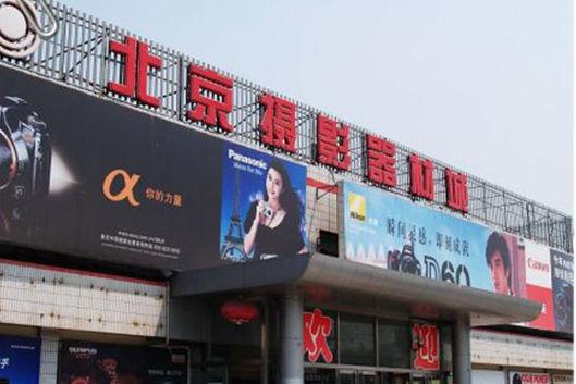 北京哪里有卖婚纱的