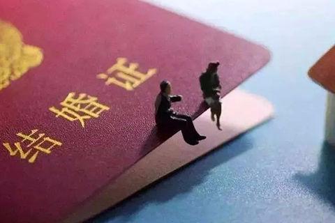 上海婚博会_外地人可以在上海领结婚证吗 需要哪些证件 - 中国婚博会官网