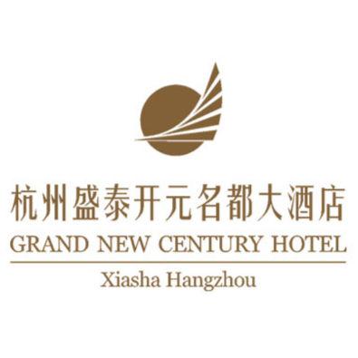 杭州盛泰开元名都大酒店