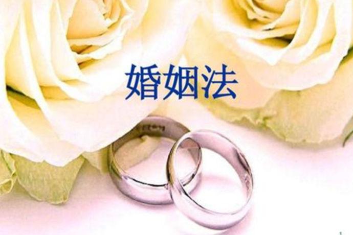 我们都知道,对于中国来说是一个法制社会。对于我国来说,很多事情都受到法律的约束。比如说我国是一夫一妻制,如果触犯了这条法律。那么就叫做重婚。今天中国婚博会小编带大家一起来了解一下什么叫重婚。