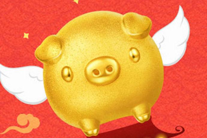 金项链则是黄金饰品,是用黄金制作而成的首饰品,不仅被视为美好和富有的象征,而且还以其特有的价值来造福人类中的日常生活。现在国内的黄金品牌有很多,哪家珠宝店好?今天为大家从购买用途上来推荐。