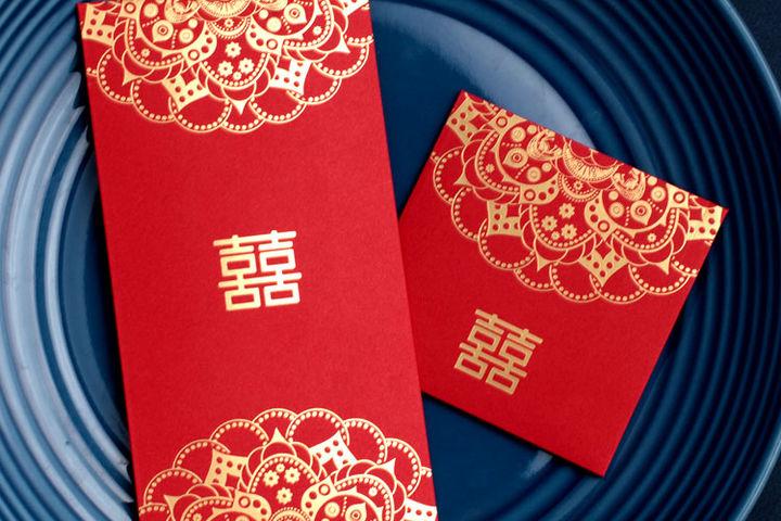 结婚用的红包
