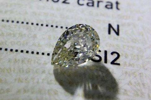 n色钻石有人买吗
