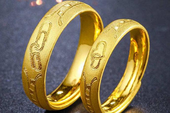 在生活中很多人都会购买自己喜欢的金银首饰,在我国有很多出名的金银首饰品牌。当人们在买了自己的首饰后,如果感觉不合适应该怎么办呢?相信大部分人都听说过以旧换新。今天中国婚博会小编就为大家带来老凤祥铂金可以换黄金吗?
