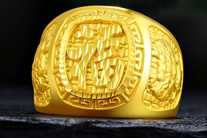 黄金作为自然界中一种稀有的贵金属,其价值一直受到人们的认可,由黄金制成的黄金戒指也受到人们的热切追捧。在现代,人们思想逐渐开放,戒指不再是女性的专有物品,很多男士也开始佩戴戒指,展现个性追求自我。黄金戒指开始走入男士们的视野中,确实现在男士的黄金戒指也很常见,虽然说男士黄金戒指大家都比较了解,但是对于其价格小编相信很多小伙伴都不是很清楚。那么今天小编就和大家一起来看看男士黄金戒指多少钱。