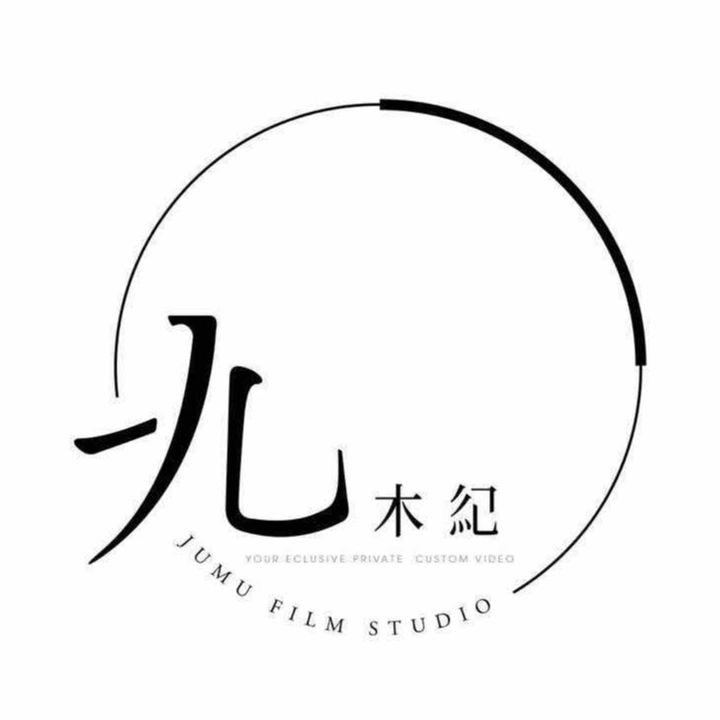九木纪电影工作室