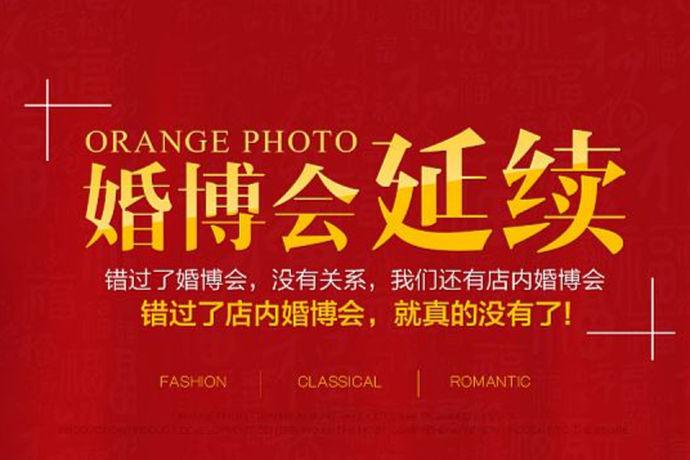 一直以来婚博会都非常的受到大家的关注,但是很多人对它并不是特别的了解,即将举行的杭州婚博会就是如此,很多人都想要出席这次的婚博会,下面就由中国婚博会小编为您简单的介绍一下关于杭州婚博会2020时间表的内容吧!