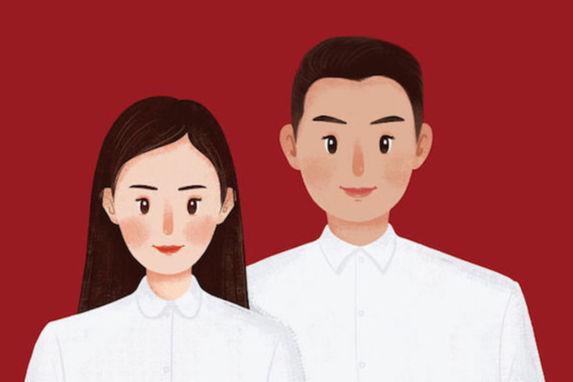结婚证可以异地办理吗