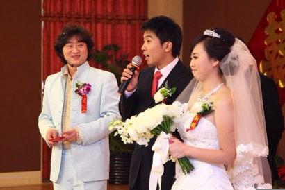 婚礼主持流程