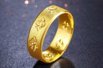 15克男士黄金戒指图片