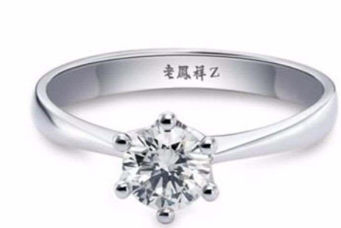 老凤祥这个品牌在我国是非常出名的,在生活中你对这一个品牌有多少了解呢?今天中国婚博会小编就为大家带来1克拉钻戒多少钱老凤祥。想要了解的可以看看。