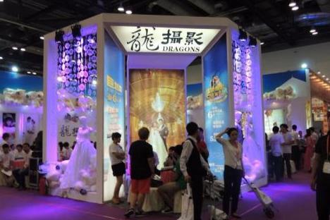 2020北京婚博会哪里订票