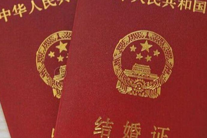 婚姻是大部分人人生中一个非常重要的组成部分。对于婚姻我国有相关的法律所保护,今天中国婚博会小编就为大家带来2020年复婚新规定。