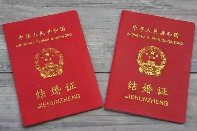 上海是国际化大都市,不仅经济发达,而且居住人口众多。所以,上海民政局特别开通了网上预约服务,为新人更加快速的拿到结婚证,并且避免了排队的烦恼。