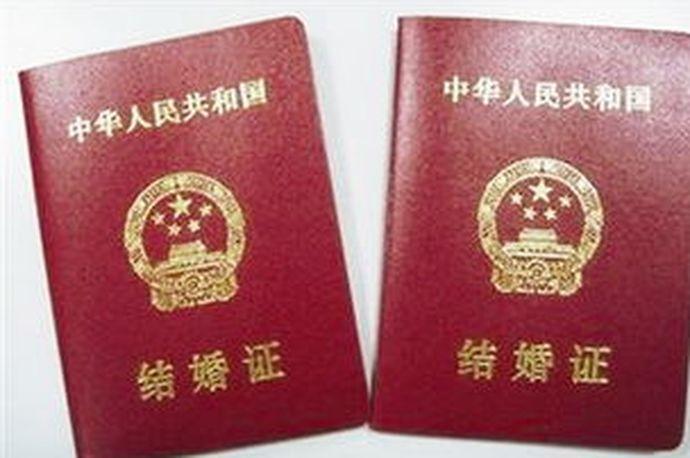 结婚对于大部分的人来说是人生中一件非常重要的事情,每一个人面对自己的婚姻都非常的在乎,今天中国婚博会小编就为大家带来婚姻登记流程2020.