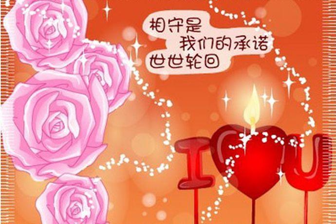20周年结婚纪念日在中国、美国、法国、英国被称为瓷婚,英文是:China Wedding,日本把结婚20周年的纪念日称为陶婚。结婚20周年,走过风雨,经历了坎坷,十分的珍贵,但同时也是易碎的,因此还是需要好好珍惜才行。