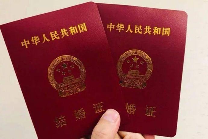 我们都知道在举办婚礼之前就是要领结婚证,有些人可能不知道在领结婚证之前需不需要做婚检,那么你知道办结婚证需要做婚检吗?今天中国婚博会小编就给大家介绍一下吧。
