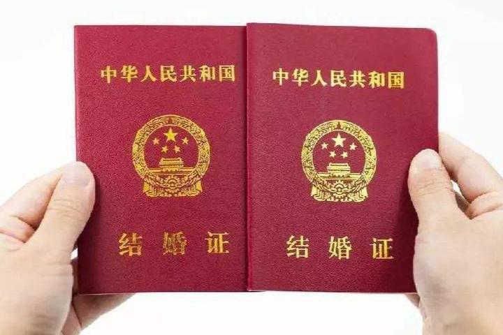 疫情期间北京新人办理结婚登记