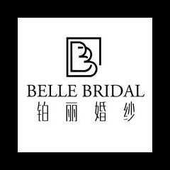 BELLE铂丽婚纱