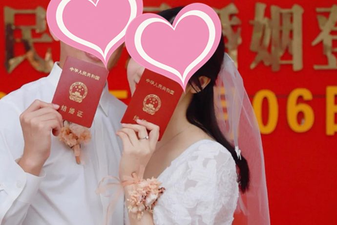 领结婚证这件事是情侣们都十分重视的一件事。为了保证领证顺利,我们一定要在领证前做好准备,确定好、准备好领结婚证需要带的证件材料。下面小编给大家介绍一下北京朝阳区结婚登记处在哪里以及所需的资料。