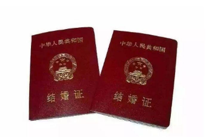 办理结婚登记的时候需要提交一定的资料,如身份证、户口本、各种申明以及两人合照等,很多人会有疑问,既然带了合照,还需要带单人照吗?下面一起来看一下。
