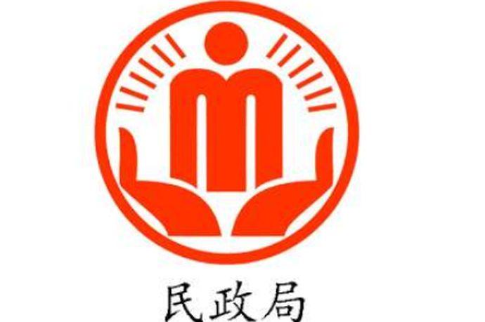在中国想要成为合法的夫妻,就必须去领取结婚证。结婚证是一个非常有法律效力的东西,今天中国婚博会小编就为大家带来民政局下午上班吗?
