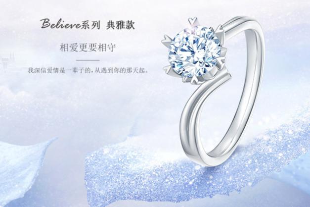 订婚戒指可以刻字吗 刻什么字好