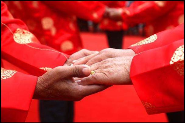 结婚50年是什么婚
