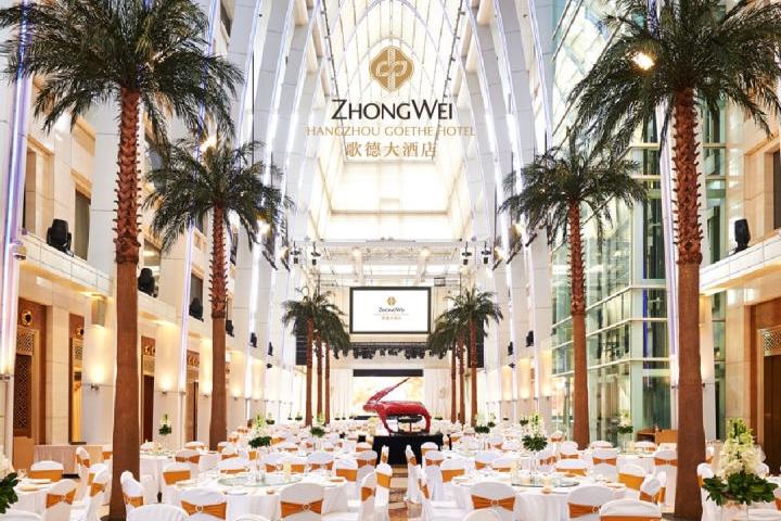 杭州婚宴一般多少钱?