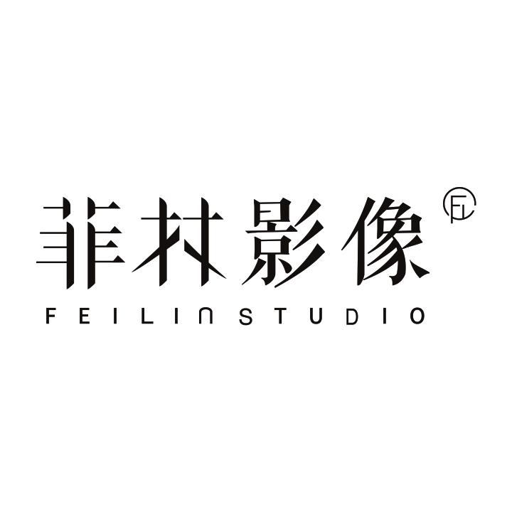 上海菲林影像STUDIO现金券