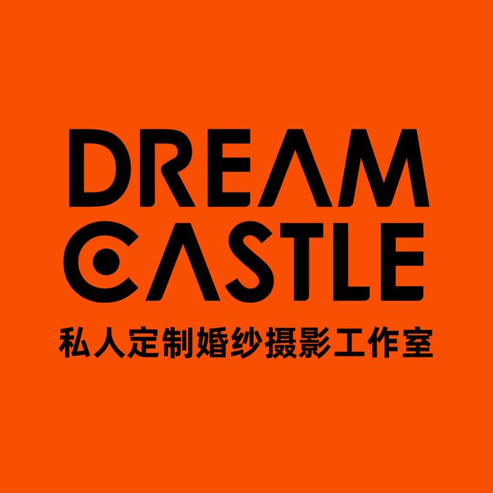 Dream Castle高端定制摄影现金券