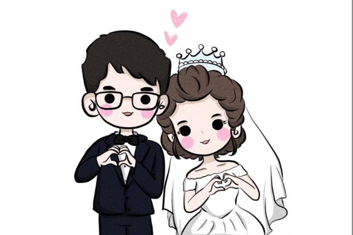 结婚祝福语20条精选