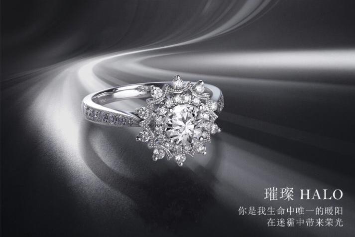 梵尼洛芙品牌戒指怎么样?