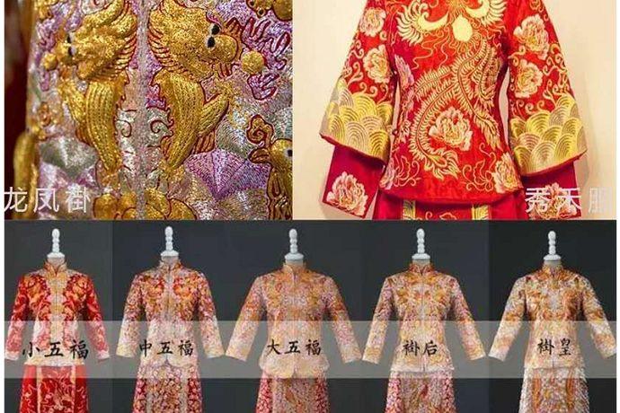 随着婚礼文化的发展,很多人已经不满足于单纯的西式婚礼了,但是如果办全中式婚礼又无法实现自己穿婚纱的梦想,这时候可以选择一套龙凤褂或者秀禾服作为出门装或者迎亲装,宴会仪式依然可以选择婚纱进行。那么如何区分龙凤褂和秀禾服呢?
