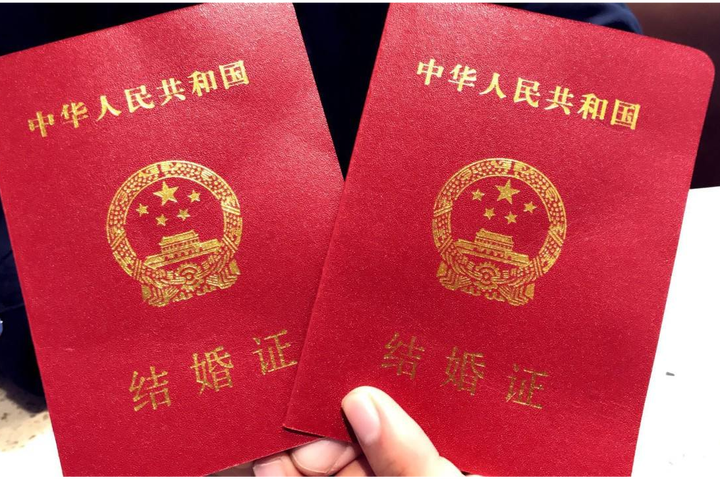 北京领证需要婚检吗