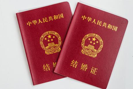 北京结婚登记需要预约吗