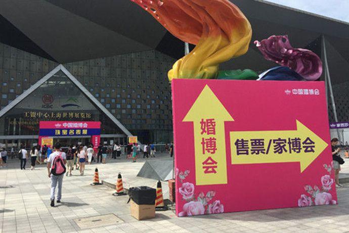 北京婚博会每年会举办四次结婚展览,随着2020年即将进入尾声,我们也将迎来今年最后一次北京婚博会。下面就来看一下北京婚博会2020的地址及举办时间。