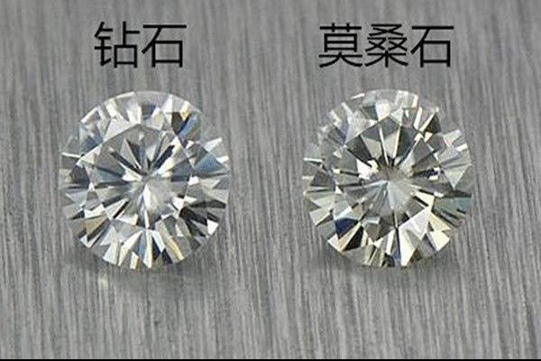 如何区别钻石和莫桑石