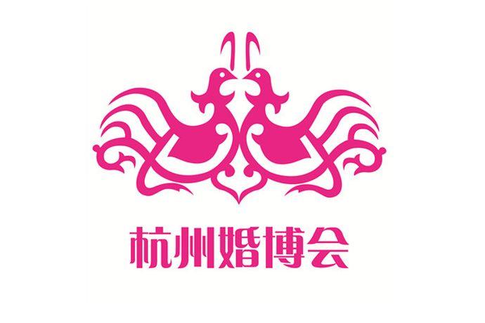 2021年杭州婚博会夏季展即将于7月10-11号开展,很多备婚的新人都很想去现场看看,那么杭州婚博会门票要钱吗?门票多少钱?