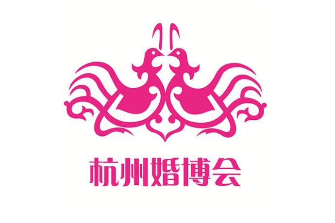 作为2021年杭州婚博会的首次展会,杭州婚博会春季展即将在明年3月份浪漫来袭。而准备在明年结婚的新人也想紧紧抓住采购机会,争取让自己的婚礼更加完美,不留遗憾。下面小编和大家分享一下2021年杭州婚博会报名流程及时间安排。